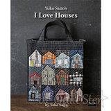 Yoko Saito - I Love Houses_